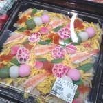 コストコ・ファミリーちらし寿司(3色団子入り)