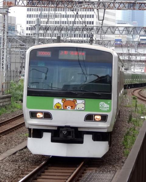 リラックマ×山手線・ラッピング車両